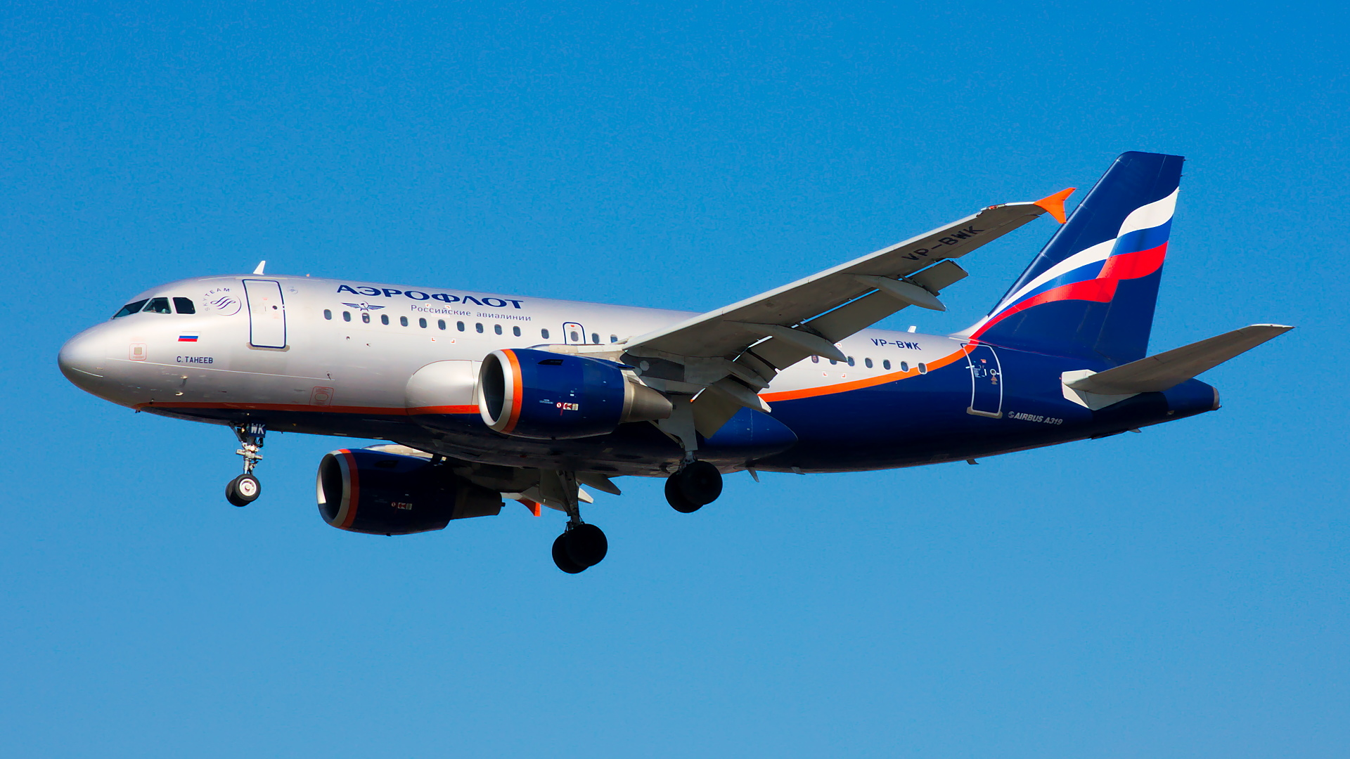 VP-BWK ✈ Aeroflot Russian Airlines Airbus A319-111 @ London-Heathrow